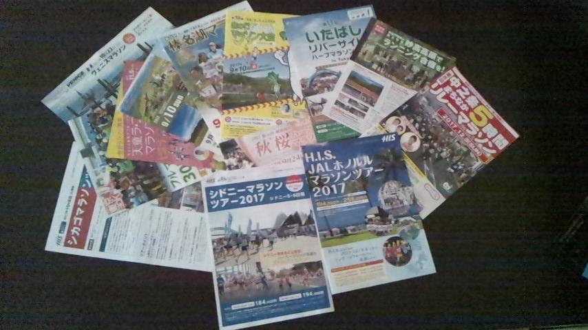 f:id:koushuya:20170723081444j:plain