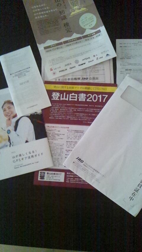 f:id:koushuya:20170725023832j:plain