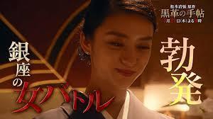 f:id:koushuya:20170726001104j:plain