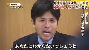 f:id:koushuya:20170805044413j:plain