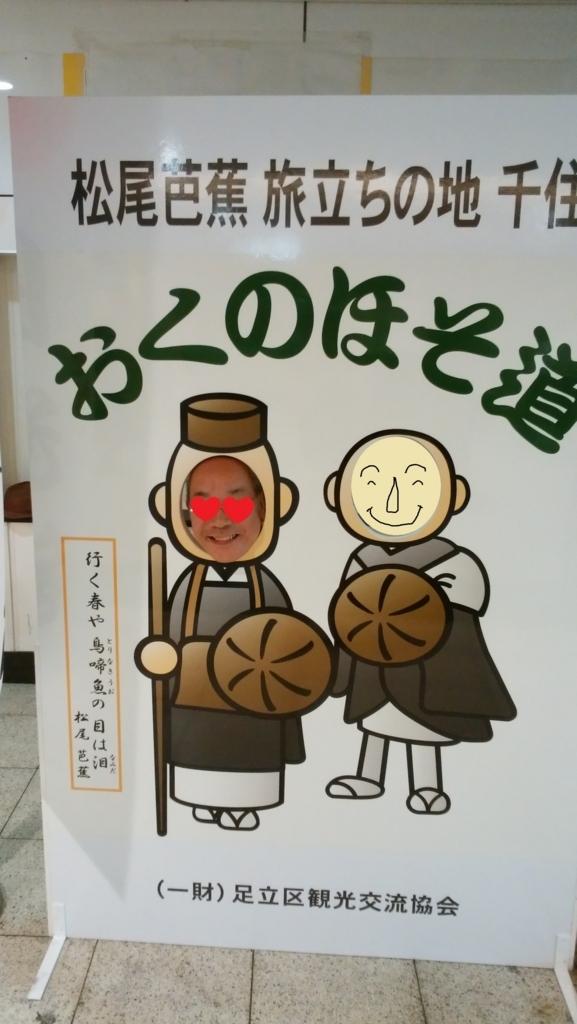 f:id:koushuya:20170817203614j:plain