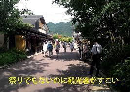 f:id:koushuya:20170822045629j:plain