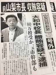 f:id:koushuya:20170828033337j:plain