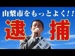 f:id:koushuya:20170828033418j:plain