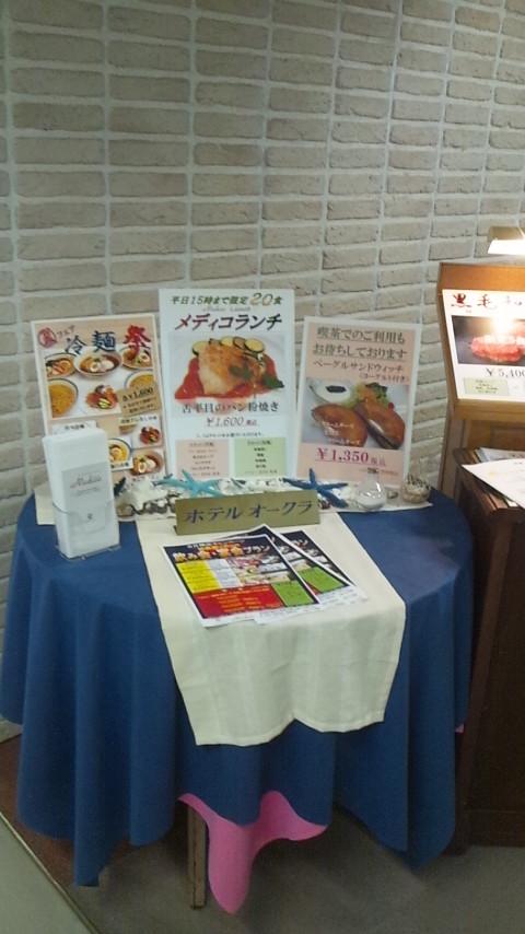 f:id:koushuya:20170902022203j:plain