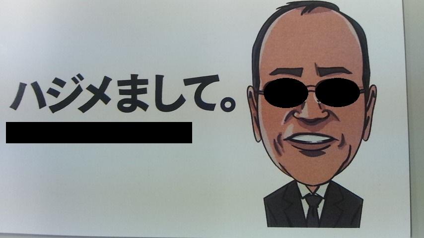 f:id:koushuya:20170907053755j:plain