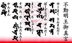 f:id:koushuya:20170908043418j:plain
