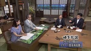 f:id:koushuya:20170914053733j:plain