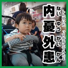 f:id:koushuya:20171014013739j:plain