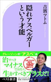 f:id:koushuya:20171016000629j:plain
