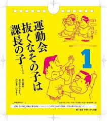 f:id:koushuya:20171022013459j:plain