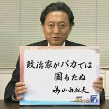 f:id:koushuya:20171024060350j:plain
