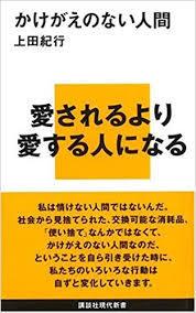 f:id:koushuya:20171217010350j:plain