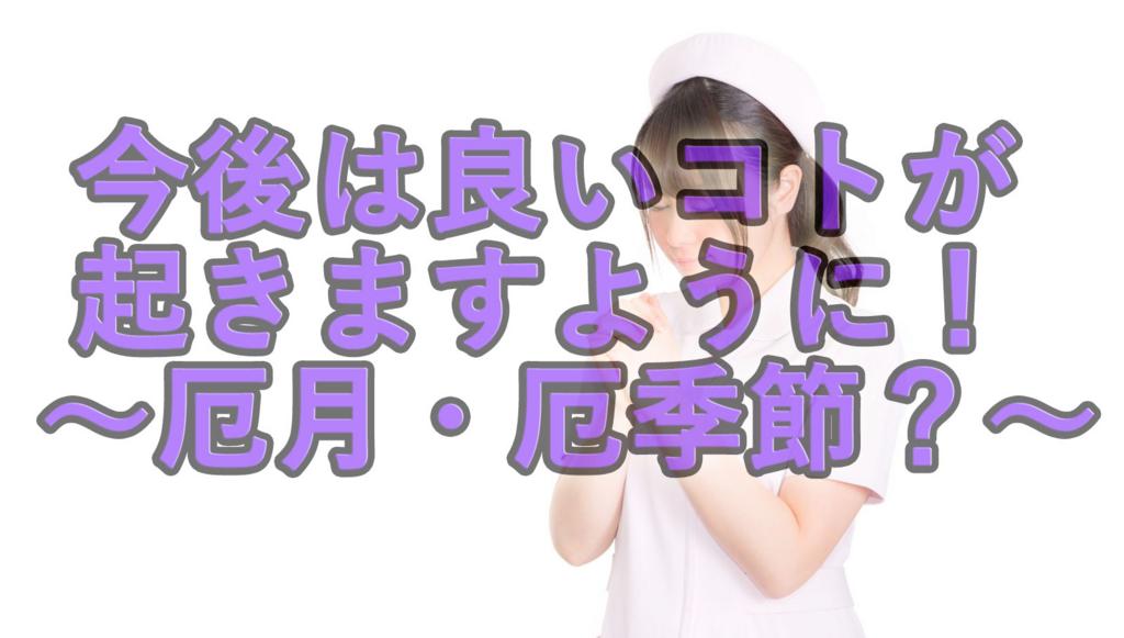 f:id:koushuya:20180106002604j:plain