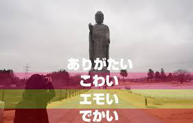 f:id:koushuya:20180128062704j:plain