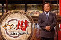 その時、歴史が動いた。 - Koushuyaの徒然日記・オフィシャルブログ