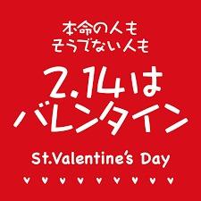 f:id:koushuya:20180211100330j:plain