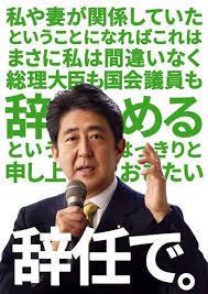 f:id:koushuya:20180315043500j:plain