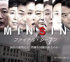 f:id:koushuya:20180327041610j:plain