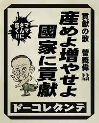 f:id:koushuya:20180330022429j:plain