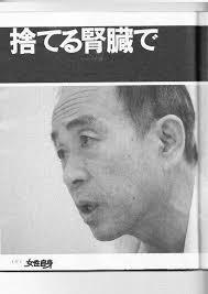 f:id:koushuya:20180402092517j:plain