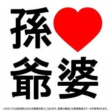 f:id:koushuya:20180412083149j:plain