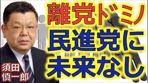 f:id:koushuya:20180508030902j:plain