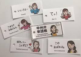 f:id:koushuya:20180512030722j:plain