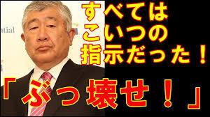 f:id:koushuya:20180522033951j:plain