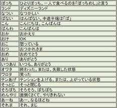 f:id:koushuya:20180526000852j:plain