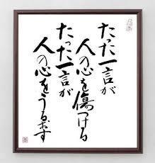 f:id:koushuya:20180530035202j:plain