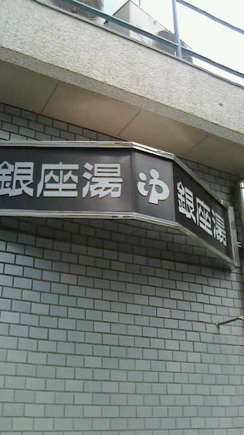 f:id:koushuya:20180601055957j:plain