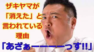 f:id:koushuya:20180604031340j:plain