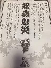 f:id:koushuya:20180612014817j:plain
