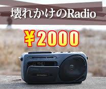 f:id:koushuya:20180613033601j:plain