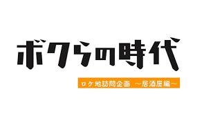 f:id:koushuya:20180614023910j:plain