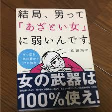 f:id:koushuya:20180703013315j:plain