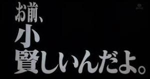 f:id:koushuya:20180706001252j:plain