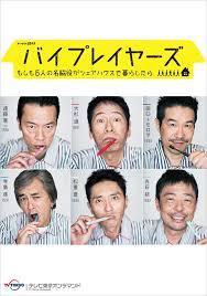 f:id:koushuya:20180708001719j:plain