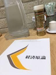 f:id:koushuya:20180717012806j:plain