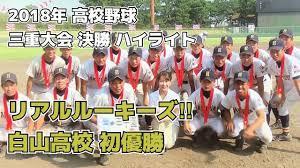 f:id:koushuya:20180729012122j:plain