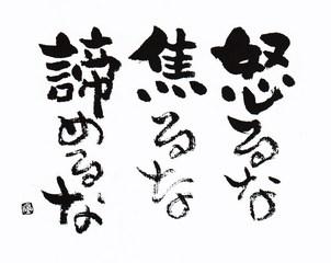 f:id:koushuya:20180804035754j:plain