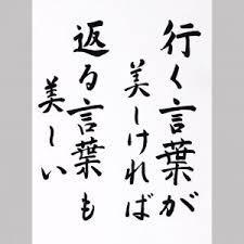 f:id:koushuya:20180807061744j:plain