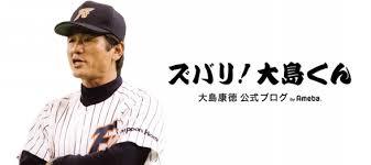 f:id:koushuya:20180824082045p:plain
