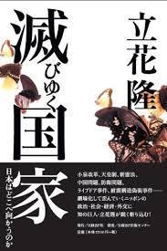 f:id:koushuya:20180903044306j:plain