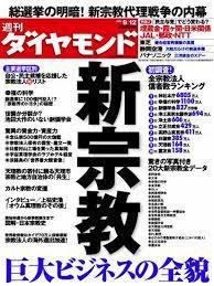 f:id:koushuya:20180910084750j:plain
