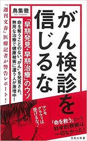 f:id:koushuya:20180927083658j:plain