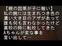 f:id:koushuya:20181021102456j:plain
