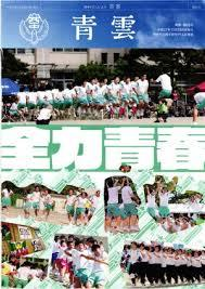 f:id:koushuya:20181029103313j:plain