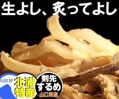 f:id:koushuya:20181115094651j:plain